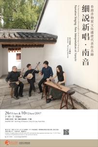 NY_Poster-r10
